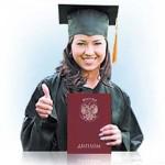 Куплю диплом о высшем образовании и получу хорошую работу