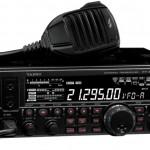 Мощная радиостанция